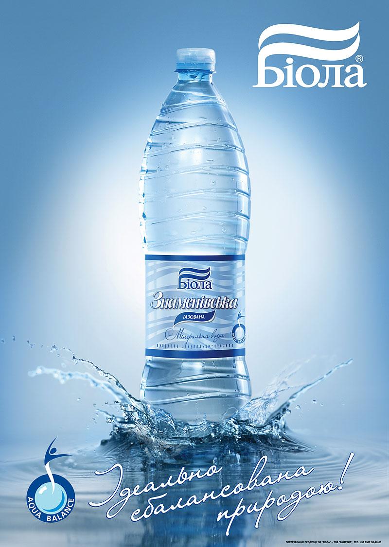 Evian Drinking Water Advertisement